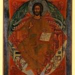 Sermon: The Last Sunday after Pentecost, Christ the King, November 26, 2017
